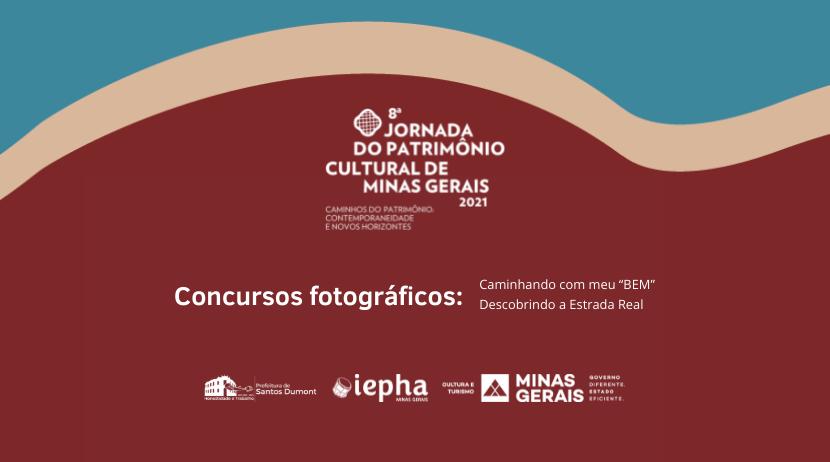 8ª Jornada do Patrimônio Cultural de Minas Gerais terá concurso fotográfico em Santos Dumont